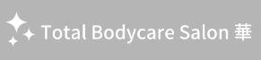 Total Bodycare Salon 華